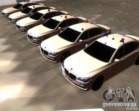 BMW 750Li 2010 для GTA San Andreas вид изнутри