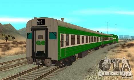 THE GO Transit Train для GTA San Andreas вид сзади слева
