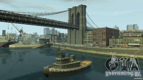 New Tug Texture v.1 для GTA 4