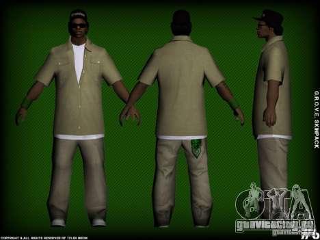 G.R.O.V.E. Skinpack для GTA San Andreas четвёртый скриншот