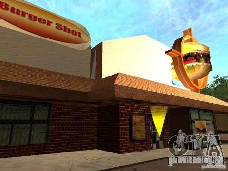 New Burger Shot для GTA San Andreas второй скриншот