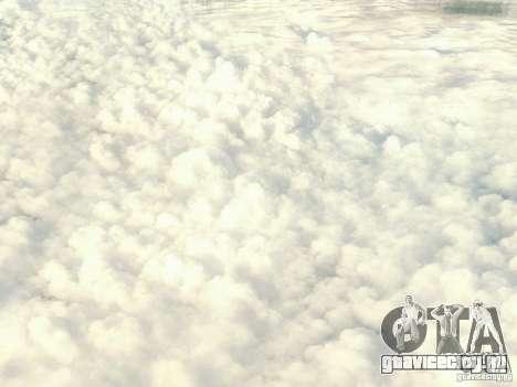 HD облака для GTA San Andreas