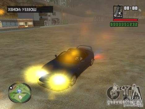 Xenon v3.0 для GTA San Andreas четвёртый скриншот