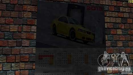 Ретекстур номера в отеле для GTA Vice City пятый скриншот