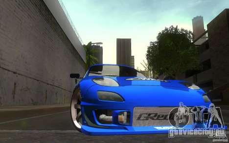 Mazda Rx7 C-West для GTA San Andreas вид сбоку