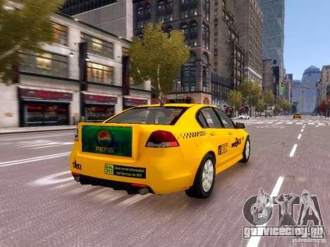 Holden NYC Taxi V.3.0 для GTA 4 вид сверху