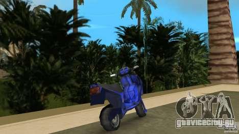Aprilla SR 50 Racing для GTA Vice City вид сзади слева