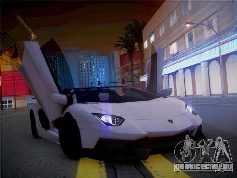 Lamborghini Aventador LP700-4 Roadstar для GTA San Andreas вид сзади