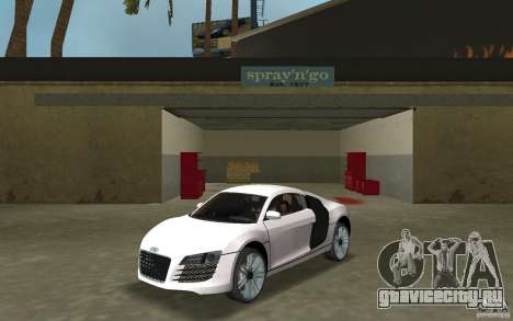 Audi R8 Le Mans для GTA Vice City