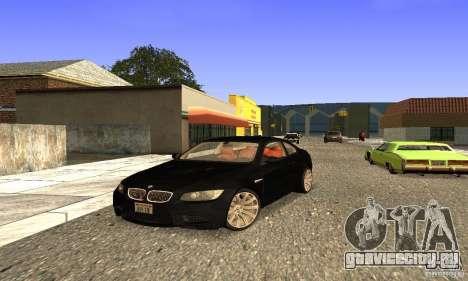 Grove street Final для GTA San Andreas пятый скриншот