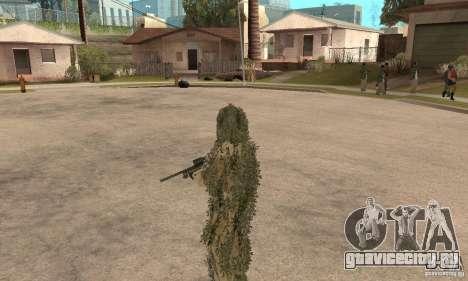 Скин снайпера для GTA San Andreas шестой скриншот