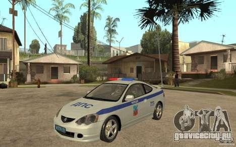 Acura RSX-S ДПС Barnaul City для GTA San Andreas