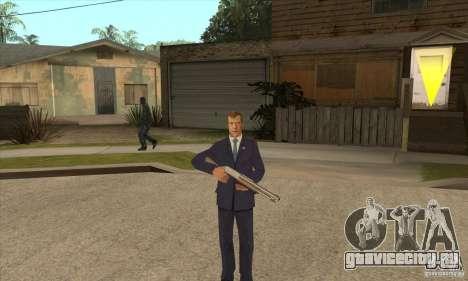 Дмитрий Анатольевич Медведев для GTA San Andreas третий скриншот