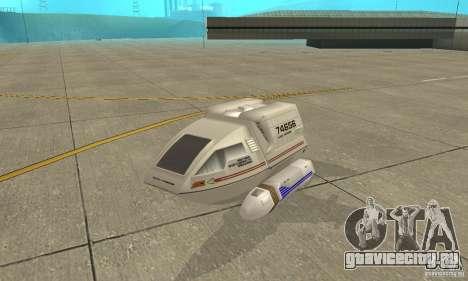 Shuttle-NCC-74656 для GTA San Andreas