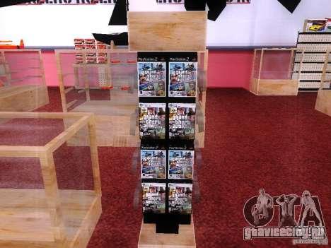 Диски с GTA в магазине Зеро для GTA San Andreas третий скриншот