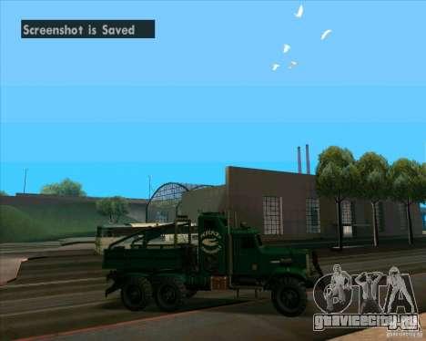 KrAZy Crocodile для GTA San Andreas вид сзади слева