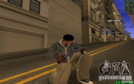Ледокол (Синий) для GTA San Andreas второй скриншот