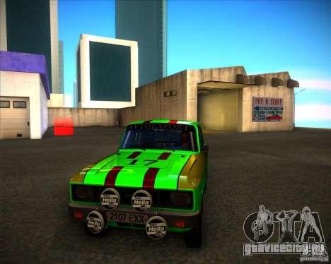 АЗЛК 2140SL ралли для GTA San Andreas