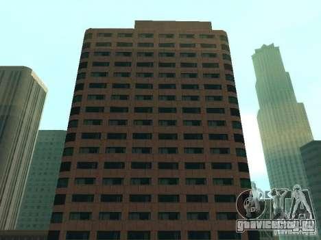 DownTown NEW для GTA San Andreas