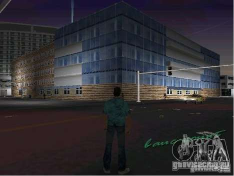 Новый госпиталь для GTA Vice City четвёртый скриншот