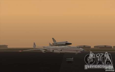 Antonov AN225 для GTA San Andreas вид слева