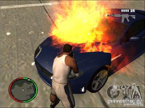Тушение авто огнетушителем для GTA San Andreas