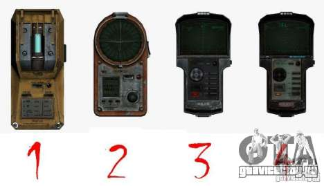 Детектор из S.T.A.L.K.E.R №4 для GTA San Andreas