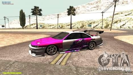 Nissan Silvia S14 kuoki RDS для GTA San Andreas вид слева