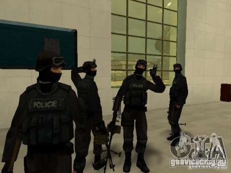 Подмога Спецназ для GTA San Andreas второй скриншот