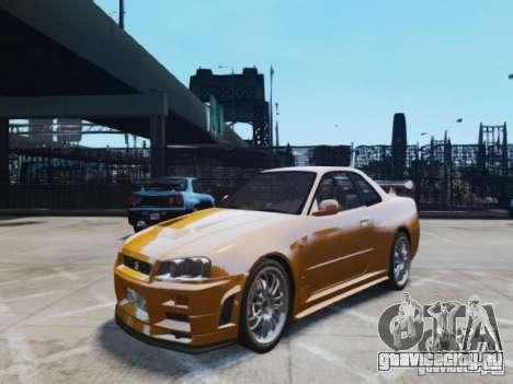 Nissan Skyline GT-R R34 Fast and Furious 4 для GTA 4