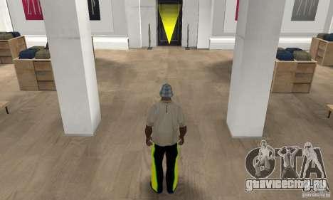 Брюки для GTA San Andreas третий скриншот