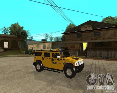 AMG H2 HUMMER TAXI для GTA San Andreas