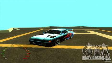 Pack vinyl для Elegy для GTA San Andreas восьмой скриншот