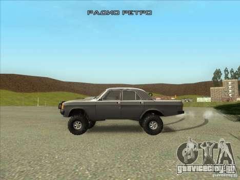 ГАЗ 31029 Волга 4х4 для GTA San Andreas вид справа