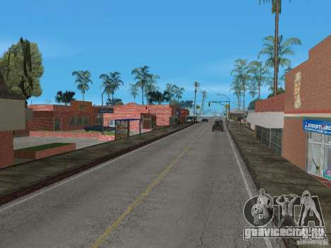 Новый Groove Street для GTA San Andreas шестой скриншот