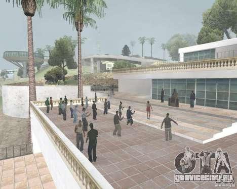 Madd Doggs party для GTA San Andreas