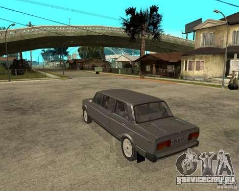 ВАЗ 2105 Лимузин для GTA San Andreas вид слева