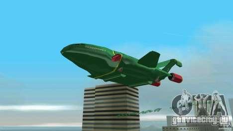 ThunderBird 2 для GTA Vice City вид сзади