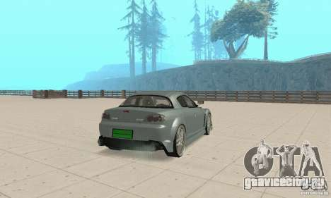 Mazda RX-8 Tuning для GTA San Andreas вид справа