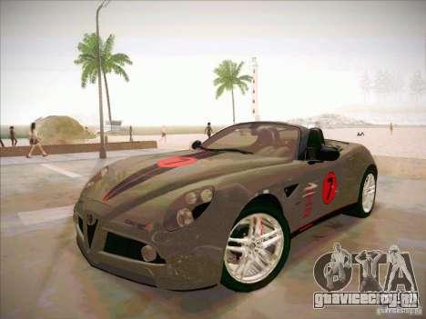 Alfa Romeo 8C Spider для GTA San Andreas вид сбоку