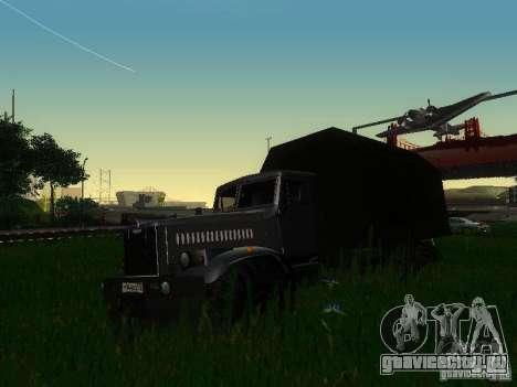 КрАЗ-255Б для GTA San Andreas вид слева