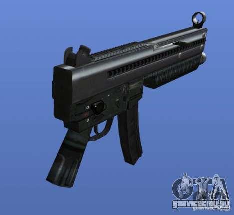 Heckler & Koch MP5 для GTA 4