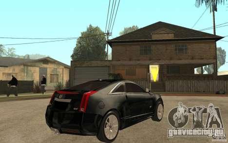 Cadillac CTS V Coupe 2011 для GTA San Andreas вид справа