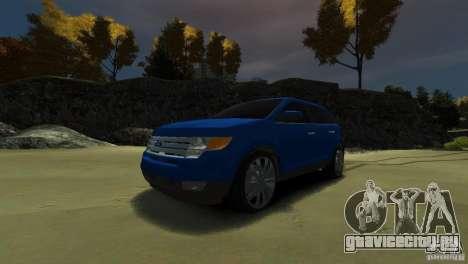 Ford Edge 2007 для GTA 4