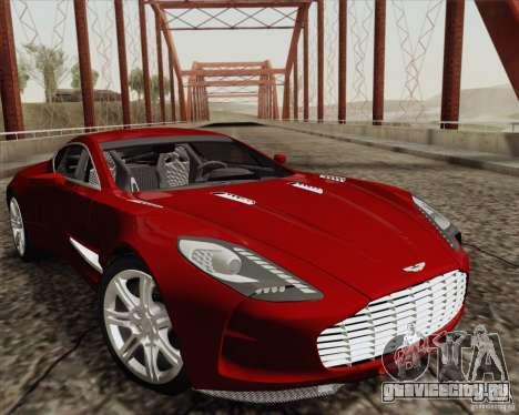 New Carcols для GTA San Andreas седьмой скриншот