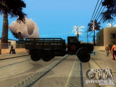 ЗиЛ 4334 Повышеной проходимости для GTA San Andreas вид сзади слева