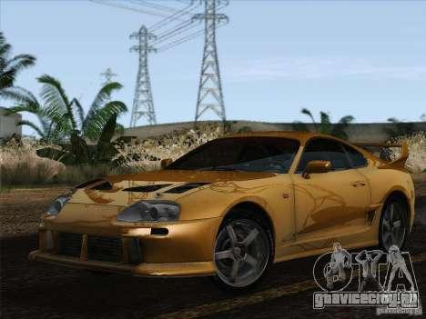 Toyota Supra TRD3000GT v2 для GTA San Andreas вид слева
