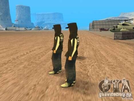 Ken Block Family для GTA San Andreas второй скриншот