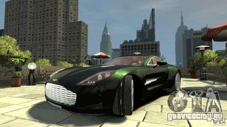 Aston Martin One-77 [EPM] для GTA 4 вид сзади