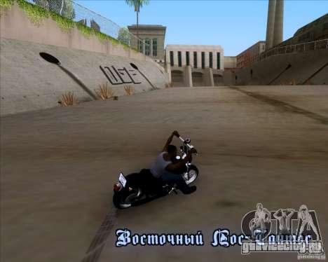 Harley Davidson FXD Super Glide для GTA San Andreas вид изнутри